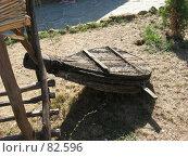 Купить «Кузнечный мех 17 века», фото № 82596, снято 20 августа 2007 г. (c) Алексей / Фотобанк Лори