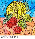 Купить «Детский рисунок. Натюрморт. Овощи. Гуашь.», иллюстрация № 83444 (c) Таня Тараканова / Фотобанк Лори