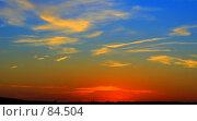 Купить «Вечерняя заря. (Evening dawn.)», фото № 84504, снято 24 января 2020 г. (c) Анатолий Теребенин / Фотобанк Лори