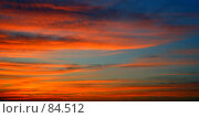 Купить «Спокойной ночи. (Good night.)», фото № 84512, снято 6 сентября 2007 г. (c) Анатолий Теребенин / Фотобанк Лори