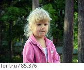 Купить «Трудное решение», фото № 85376, снято 22 августа 2006 г. (c) vitamin13 / Фотобанк Лори