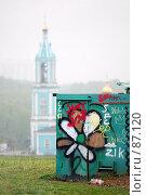 Купить «Контраст стилей... Стальной разрисованный контейнер на фоне православной церкви.», фото № 87120, снято 11 апреля 2007 г. (c) Крупнов Денис / Фотобанк Лори