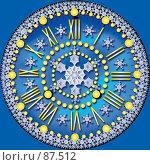 Купить «Часы новогодние. Циферблат без стрелок», иллюстрация № 87512 (c) Куликова Татьяна / Фотобанк Лори