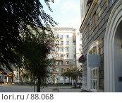 Купить «Самара. Самарская площадь», фото № 88068, снято 23 сентября 2007 г. (c) Светлана Кириллова / Фотобанк Лори