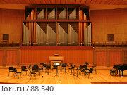 Купить «Органный зал», фото № 88540, снято 23 сентября 2007 г. (c) Алексей Баринов / Фотобанк Лори