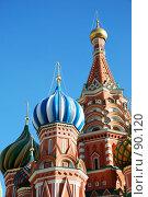 Купить «Собор Василия Блаженного», фото № 90120, снято 20 сентября 2007 г. (c) Лифанцева Елена / Фотобанк Лори