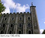 Купить «Тауэр. Лондон. Великобритания», фото № 90416, снято 29 сентября 2007 г. (c) Екатерина Овсянникова / Фотобанк Лори