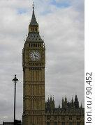 Купить «Биг Бен. Лондон. Великобритания», фото № 90452, снято 29 сентября 2007 г. (c) Екатерина Овсянникова / Фотобанк Лори