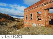 Купить «Развалины рудника. Мончегорск», фото № 90572, снято 27 сентября 2007 г. (c) Валерий Александрович / Фотобанк Лори