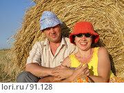 Купить «Семья на отдыхе», эксклюзивное фото № 91128, снято 11 августа 2007 г. (c) Natalia Nemtseva / Фотобанк Лори
