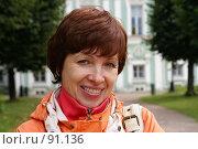 Купить «В парке», эксклюзивное фото № 91136, снято 31 августа 2007 г. (c) Natalia Nemtseva / Фотобанк Лори