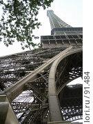 Купить «Эйфелева башня», фото № 91484, снято 7 января 2005 г. (c) Михаил Мандрыгин / Фотобанк Лори
