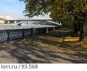 Купить «Вид с Андреевской набережной на Андреевский автодорожный мост», фото № 93568, снято 2 октября 2007 г. (c) Григорий Стоякин / Фотобанк Лори
