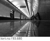 """Станция метро """"Международная"""" (2007 год). Редакционное фото, фотограф Людмила Жукова / Фотобанк Лори"""
