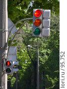 Купить «Светофор», фото № 95752, снято 12 мая 2007 г. (c) Alla Andersen / Фотобанк Лори