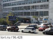 Купить «Тихоокеанский Государственный Экономический Университет», фото № 96428, снято 5 октября 2007 г. (c) TigerFox / Фотобанк Лори