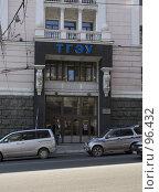 Купить «Тихоокеанский Государственный Экономический Университет», фото № 96432, снято 5 октября 2007 г. (c) TigerFox / Фотобанк Лори