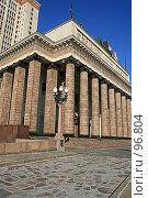 Купить «Московский государственный университет Ломоносова», фото № 96804, снято 17 августа 2007 г. (c) Елена Морозова / Фотобанк Лори