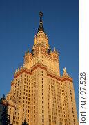 Купить «Московский университет имени ломоносова», фото № 97528, снято 21 сентября 2007 г. (c) Елена Морозова / Фотобанк Лори