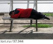 Купить «Мужчина спит на автобусной остановке», фото № 97944, снято 30 августа 2007 г. (c) Антон Перегрузкин / Фотобанк Лори