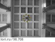 Купить «Геометрия», фото № 98708, снято 14 августа 2007 г. (c) Арестов Андрей Павлович / Фотобанк Лори