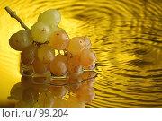 Купить «Белый виноград», фото № 99204, снято 6 декабря 2003 г. (c) Иван Сазыкин / Фотобанк Лори