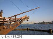 Купить «Нос корабля в Санкт-Петербурге», фото № 99268, снято 13 августа 2007 г. (c) Argument / Фотобанк Лори