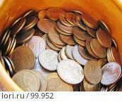 Купить «Кубышка с деньгами», фото № 99952, снято 4 июня 2007 г. (c) Людмила Жмурина / Фотобанк Лори