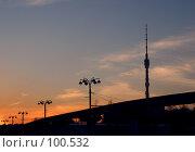 Купить «Монорельсовая железная дорога у ВВЦ с видом на Останкинскую телебашню вечером при закатном небе», фото № 100532, снято 25 ноября 2004 г. (c) Harry / Фотобанк Лори