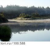 Купить «Туманный рассвет на реке», фото № 100588, снято 12 августа 2007 г. (c) Екатерина Соловьева / Фотобанк Лори