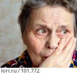 Купить «На пенсии», фото № 101772, снято 23 апреля 2006 г. (c) Мирзоянц Андрей / Фотобанк Лори