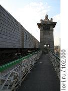 Купить «Движение по железнодорожному мосту», фото № 102000, снято 18 июля 2018 г. (c) Alla Andersen / Фотобанк Лори