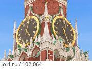 Купить «Главные Часы России, Кремлевские Куранты», фото № 102064, снято 26 марта 2019 г. (c) Astroid / Фотобанк Лори