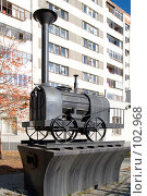 Купить «Первый паровоз», фото № 102968, снято 17 августа 2018 г. (c) Михаил Мандрыгин / Фотобанк Лори