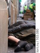 Купить «Утро бездомного в Париже», фото № 103080, снято 19 сентября 2018 г. (c) Михаил Мандрыгин / Фотобанк Лори