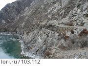 Алтай : Катунь, смелое инженерное решение. Стоковое фото, фотограф Александр Гершензон / Фотобанк Лори