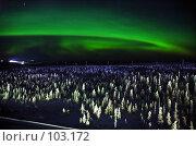 Купить «Северное сияние с высоты», фото № 103172, снято 13 ноября 2019 г. (c) Ахметсафин Руслан / Фотобанк Лори