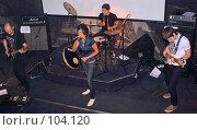 Купить «Группа Мары», фото № 104120, снято 14 октября 2019 г. (c) Смирнова Лидия / Фотобанк Лори