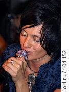 Купить «Мара», фото № 104152, снято 14 октября 2019 г. (c) Смирнова Лидия / Фотобанк Лори