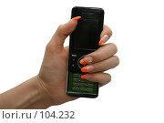 Купить «Телефон в женской руке», фото № 104232, снято 16 июня 2019 г. (c) Марюнин Юрий / Фотобанк Лори