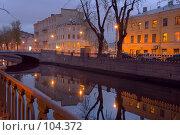 Купить «Канал Грибоедова в Санкт-Петербурге», эксклюзивное фото № 104372, снято 17 августа 2018 г. (c) Александр Алексеев / Фотобанк Лори