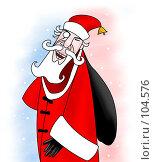 Купить «Санта-Клаус - аристократ в черных перчатках и с черным мешком», иллюстрация № 104576 (c) Потапов Денис / Фотобанк Лори