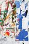Текстура, Разноцветная Бетонная Стена, Texture, Varicolored Concrete Wall, фото № 104976, снято 27 марта 2017 г. (c) Astroid / Фотобанк Лори