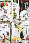 Текстура и Фон, Разноцветная Стена, Varicolored Wall, Texture and Background, фото № 104988, снято 23 мая 2017 г. (c) Astroid / Фотобанк Лори
