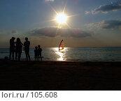 Купить «Силуэты людей, наблюдающих за серфером на закате», фото № 105608, снято 30 июня 2007 г. (c) Сергей Сухоруков / Фотобанк Лори