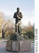 Омск, памятник родившемуся в Омске художнику М.А.Врубелю (2007 год). Редакционное фото, фотограф Круглов Олег / Фотобанк Лори