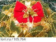Купить «Новогодний натюрморт - Christmas tree ornaments», фото № 105764, снято 27 октября 2007 г. (c) Алексей Судариков / Фотобанк Лори