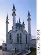 Мечеть Кул-Шариф. Стоковое фото, фотограф DIA / Фотобанк Лори