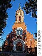 Купить «Костел Святой Троицы, Рецица Гомельской области, Беларусь», фото № 106004, снято 21 сентября 2007 г. (c) Виктор Пелих / Фотобанк Лори