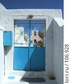Купить «Синяя дверь», фото № 106928, снято 28 сентября 2007 г. (c) Корчагина Полина / Фотобанк Лори